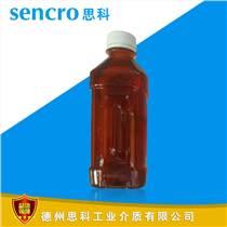 水乙二醇抗燃液壓液哪里有賣