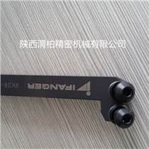 IFANGER滾花輪中國代理陜西渭柏精密機械有限公司