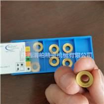 ALESA圓銑刀中國代理陜西渭柏精密機械有限公司