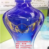 供应水转印LED烫金底油 酒瓶玻璃花纸LED烫金底油