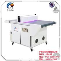 水轉印新款冷光源LED光固化機 LED油墨專用固化設備 環保LED機