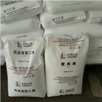 大慶石化聚乙烯18D/18D0區別