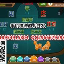上海市棋牌游戲捕魚游戲開發經典再延續