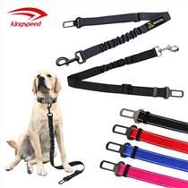 寵物車載安全帶狗狗汽車安全帶可伸縮牽引繩