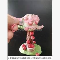 東莞楓希生產陶瓷玻璃工藝品可撕隔離膠 保護可撕膜