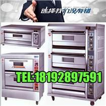 西安烤爐-西安商用烤爐-西安電烤爐多少錢