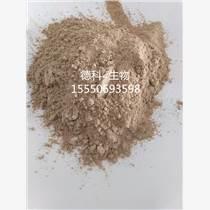 厂家直供植酸酶,饲用植酸酶,饲料添加剂