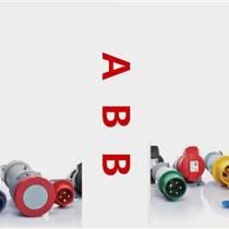 BW50EAG 2P 40A 富士电机