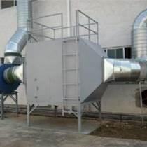 山東德州商場異味廢氣處理設備活性炭吸附設備