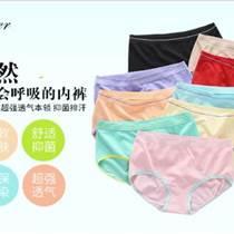 内裤加工,女士内衣厂家加工无缝内裤,认准梵雪儿品牌
