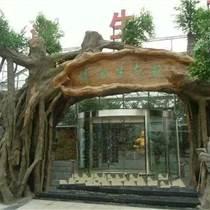 淄博哪里有做水泥生态园大门价格
