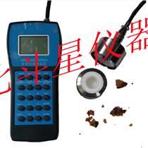 HBD5-MS2100便携式食品水分活度测定仪 粮油