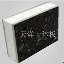 廠家直銷外墻荔枝面毛面巖棉保溫一體板
