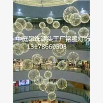 銘星燈飾四季中庭美陳天井展廳商場吊飾節日裝飾高端節慶