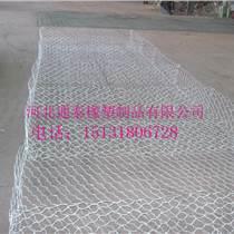 养鸡铁丝网围栏 编织菱形防护网 勾丝网护栏