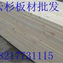 云杉板材价格/云杉板材规格/云杉板材品牌