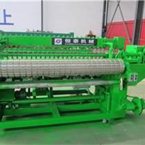 電焊網機鐵絲網機器鍍鋅絲焊接設備