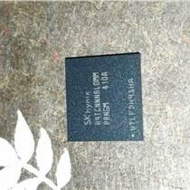 收购KMK5W000VM-B312回收原装字库