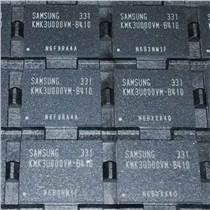 高埗代理收购回收现货三星字库芯片