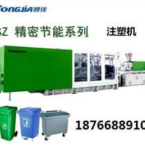 垃圾分類桶生產設備廠家直銷垃圾桶注塑機