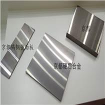 日本硬質合金鎢鋼RG1耐磨鎢鋼板價格