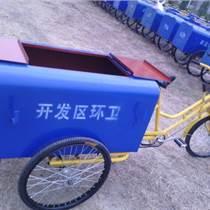 环保设备环卫三轮?#31561;?#21147;三轮车