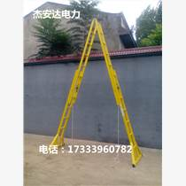 北京電工絕緣板梯價格 玻璃鋼絕緣人字梯生產廠家