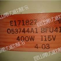 供應頓漢布什電加熱帶115V/400W
