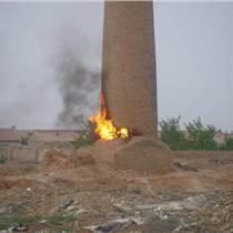 石狮市燃煤锅炉房砖烟囱整体拆除秒速赛车攻守并重