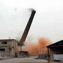 北京市煙囪拆除公司團結拼搏