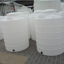 廠家直銷500L塑料水塔 PE塑料儲罐 加厚耐強酸塑