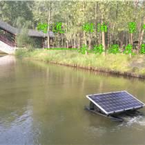 太陽能循環復氧機,太陽能曝氣機,生活污水處理設備
