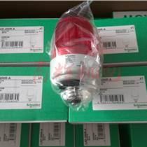 日本ARROW表示灯LAD-200R-A LED闪烁