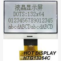 LCD顯示屏鑫洪泰HTG13264C