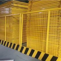 安全警示基坑护栏基坑护栏价格基坑护栏批发_基坑护栏厂