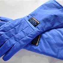 液氮手套;防凍手套;超低溫防護手套