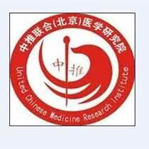 張軍46種疑難雜病培訓班 專業針灸療法培訓