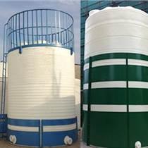 廠家直銷4000L酸堿罐塑料PE水箱水儲罐水塔
