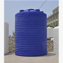 厂家直销40吨塑料水箱PE水箱水塔化工储罐