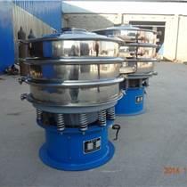 YQ-800大米自動除雜過篩機 高效大米不銹鋼旋振篩