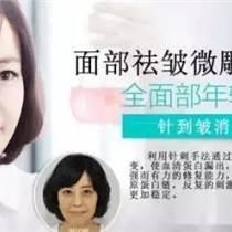 針灸推拿培訓:解曉麗奇氏陰陽針灸豐胸培訓,針灸美容師