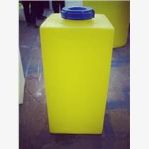 厂家直销 40L方形加药箱 塑料搅拌桶搅拌罐