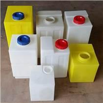 厂家直销 120L方形加药箱pe水箱 塑料储罐搅拌罐