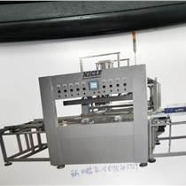 自動塑料托盤焊接機塑料棧板焊接機