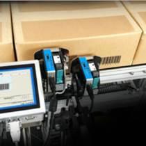 HPNK-HP4 工业条码二维码防伪码促销码喷码系统