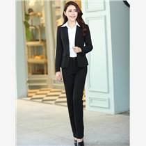 北京OL女裝定做職業裝女裝品牌廠家