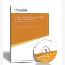 智慧教室行业解决方案与投资规划分析报告