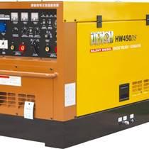 电王精密电器HW450DS,ENGINE DRIVE