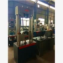 金屬材料拉力強度試驗機