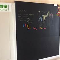廣州Magwall磁善家廠家批發定制無塵書寫板企業辦